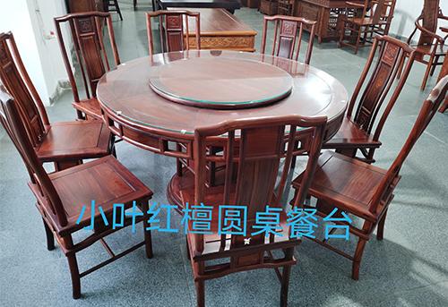 小叶红檀圆桌餐台